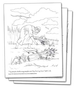 Joshua 1 9 Coloring Pages http://www.childrensministryplace.com/cart/coloringpages.asp